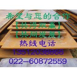 供应304不锈钢板 平板 防滑板 珠板 腐蚀板图片