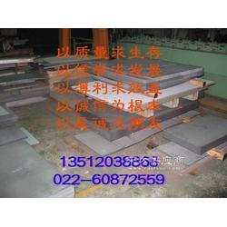 厂家直供DN40焊管图片