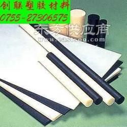 纯黑色赛钢棒大小定做纯黑色赛钢棒图片