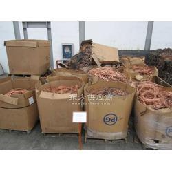 昆山废铜回收 张浦废铜回收 陆家废铜回收图片