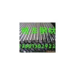 12CrMo合金结构钢12CrMo合金结构钢图片