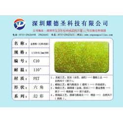 塑料专用金葱粉ABS专用金葱粉PVC专用金葱粉图片