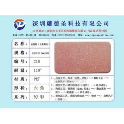 彩色金葱粉长条进口金葱粉商注塑铝材金银粉厂家图片