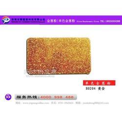 高温金葱粉使用技术 高温金葱粉丝印方法图片