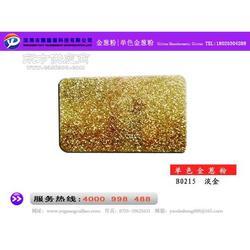 镭射金金葱粉保质期图片