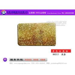 树脂波丽工艺品用金葱粉 波丽工艺品摆件用金葱粉图片