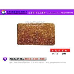 圣诞蜡烛套装专用金葱粉圣诞蜡烛礼盒专用金葱粉图片