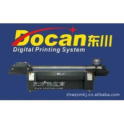 DOCAN 平板打印机UV2510图片