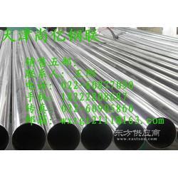 供应现货17Mn4钢管图片