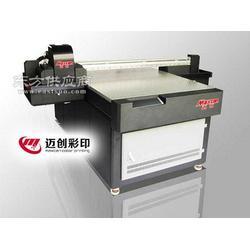迈创PVC发泡板打印机厂家图片