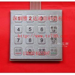 防暴工業鍵盤金屬鍵盤廠商 金屬鍵盤銷售信息圖片