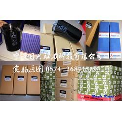 三菱/Mitsubishi柴油发电机组日本原厂配件/维修售后服务图片