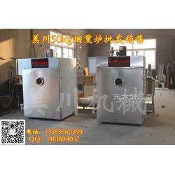 全自动香肠烘干机dxz-250香肠烘干机图片