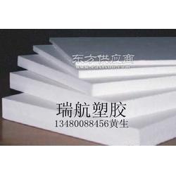 氟塑料 PTFE板 PTFE板图片