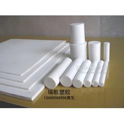 氟塑料 PTFE棒 PTFE棒图片