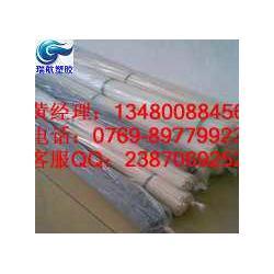 PVC双股焊条PVC焊条图片