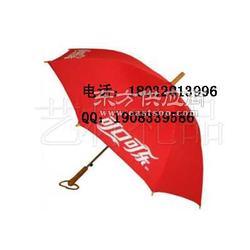 三折伞定做 雨伞厂家 广告雨伞定做直杆伞厂家图片