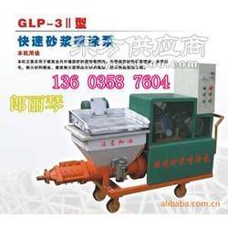 厂家特卖新华光精品砂浆喷涂机腻子砂浆喷涂机图片