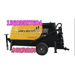 水泥发泡机双缸活塞式水泥发泡机液压水泥发泡机图片
