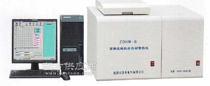 ZDHW-8型高精度微机全自动量热仪图片