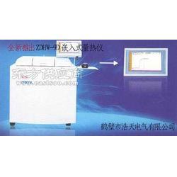 ZDHW-9型触摸式量热仪图片
