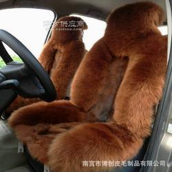 利尊品牌 羊毛汽车坐垫 冬季汽车坐垫厂家图片