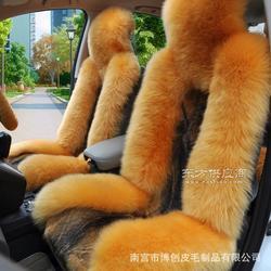 利尊羊毛汽车坐垫品牌 冬季汽车坐垫生产厂家图片