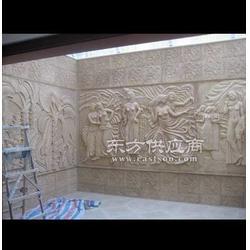 玻璃钢浮雕公司玻璃钢浮雕公司浮雕制作公司图片