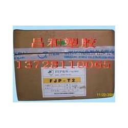 FEP塑胶原料用途 耐高温FEP 468R三爱富物性图片