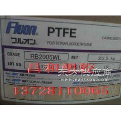 铁氟龙粉PTFE铁氟龙粉日本大金M112粉报价图片