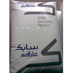 SABIC PCABS C2800图片