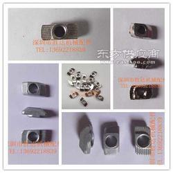 2020.3030.4040.4545型材 锌合金T型螺母M4T型螺母图片