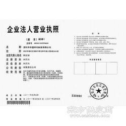 三星内存芯片K4G10325FE-HC05图片