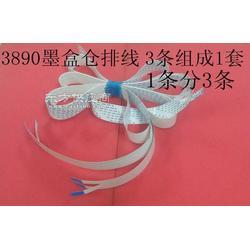 EPSON3890墨盒仓排线图片