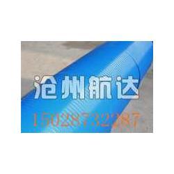 优质出口品质带式输送机防雨罩彩钢防雨罩-航达图片