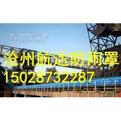供应彩钢防雨罩 折点防雨罩15028732287图片