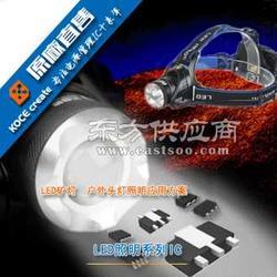 专业供应急充的升压IC图片