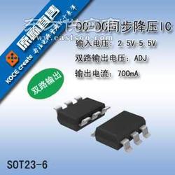 专业供应3.7V升5V升12V升压IC图片