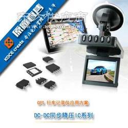 XZ6206P202PR 300MA稳压ICLDO图片