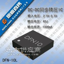 供应升压芯片_3.7V升压12V升压IC-XZ1029芯片图片
