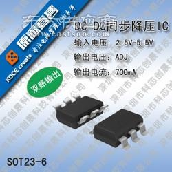 供应升压效率高达90的锂电池充电管理ic图片