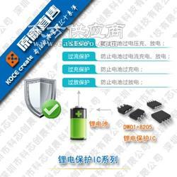 供应8.4v开关型充电芯片双节锂电充电ic7.4v充电ic图片