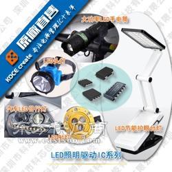 供应LDO线性稳压IC 稳压芯片 SOT23二极管图片