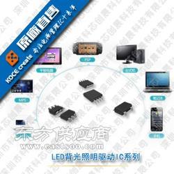 供应3.3v5v1A500MA移动电源IC,XZ1056图片