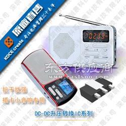 推荐一个适合4.35V锂电池充电芯片图片