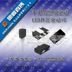 供应3.6V稳压IC芯片XZ6116 SOT23-3图片