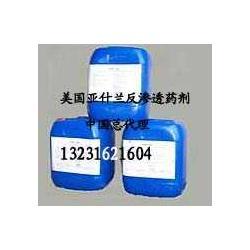 原装进口美国亚士兰MTSA3080阻垢剂图片