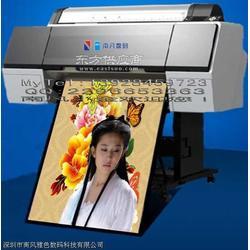 对开11色7910印前数码打样机(仳发零售服务中心)图片