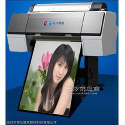 最大的爱普生数码打样机7908供应商图片
