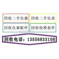 收购回收HP8564E HP8564E 8564E二手频谱分析仪图片